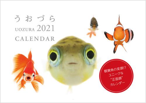 カレンダー うおづら/UOZURA 2021