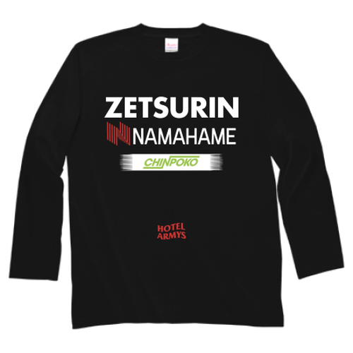 H/A LIMITED EDITION ZETSURIN LOGO LONG SLEEVE T-SHIRT BLACK