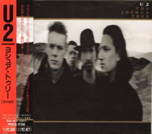 U2 / ヨシュア・トゥリー