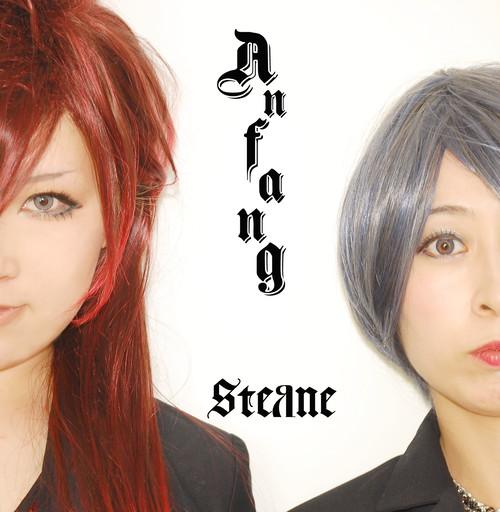 Anfang / SteЯne