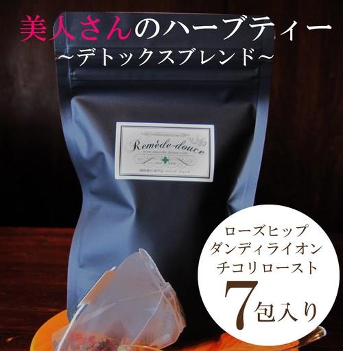 【ティーバッグ】美人さんのハーブティ~デトックス~