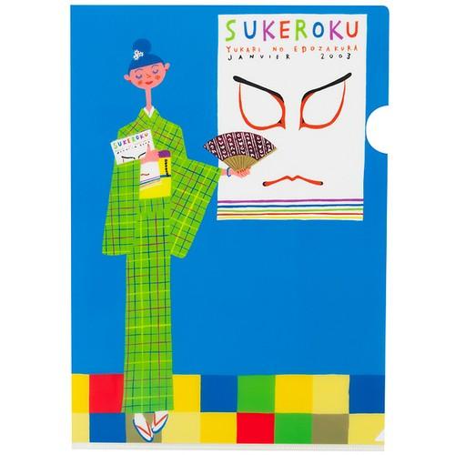 """クリアファイル """"SUKEROKU"""""""