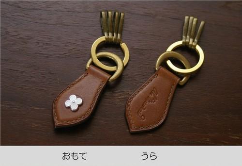 手縫いのキーホルダー with 花柄カシメ(革色:チョコ × カシメ:白・4弁)【受注生産】【送料込み】