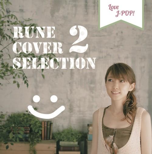 Rune Cover Selection2【RuneShop特典:非売品透明るねリスステッカー付】