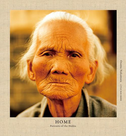 HOME Portraits of the Hakka 中村治
