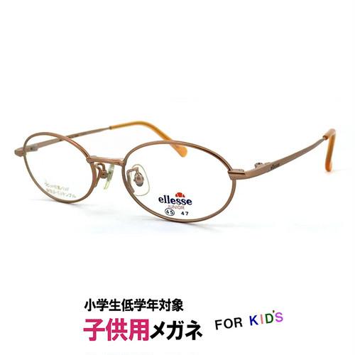 子供用 メガネ エレッセ EJ-5846-33 45mm ellesse 眼鏡 ジュニア 女の子 キッズ レディース フレームのみ