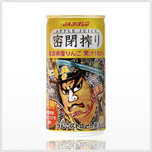 密閉搾りりんごジュース(ねぶた缶)
