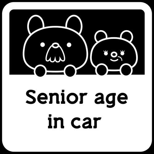 お年寄りが乗っていますステッカー「senior age in car」防水耐光仕様。サイズ:15cm×15cm