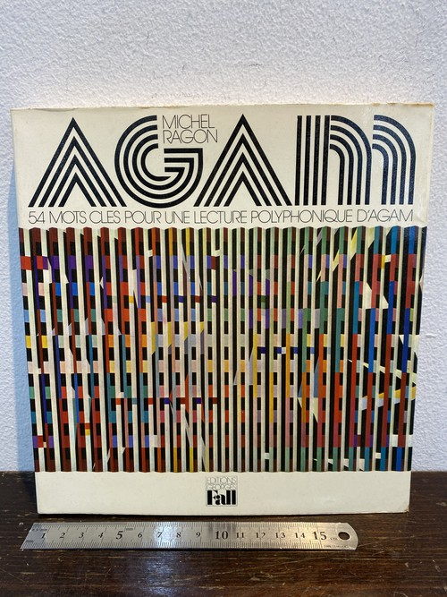 70's  AGAM    text  Michel Ragon