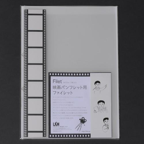 ファイレット 映画パンフレット用・2枚セット