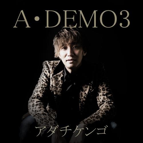 A・DEMO3