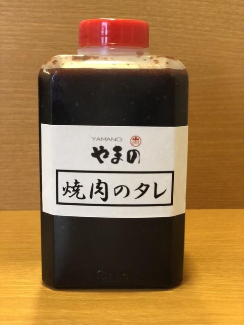 焼肉のたれ(小) ◎170ml