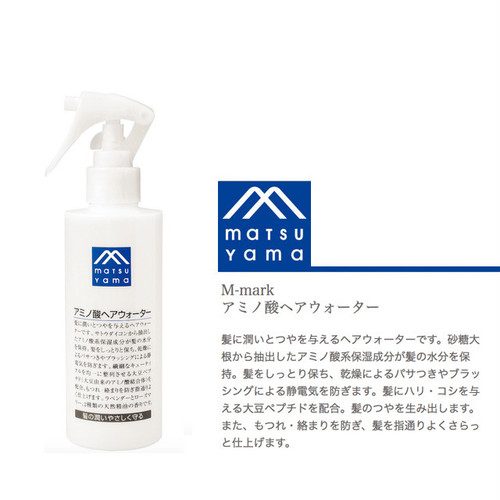 M-mark アミノ酸ヘアウォーター