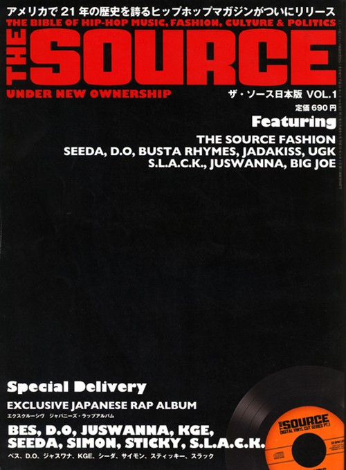 THE SOURCE 日本版 VOL.1