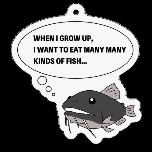 バトラクスキャットフィッシュ キーホルダー   魚