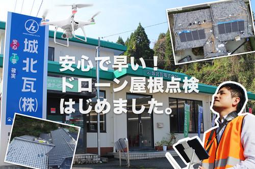 築後市(福岡県)