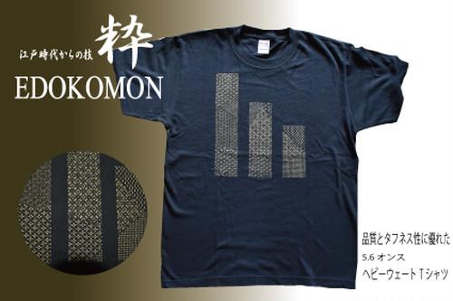 江戸小紋 Tシャツ 「アンテナ」 半袖