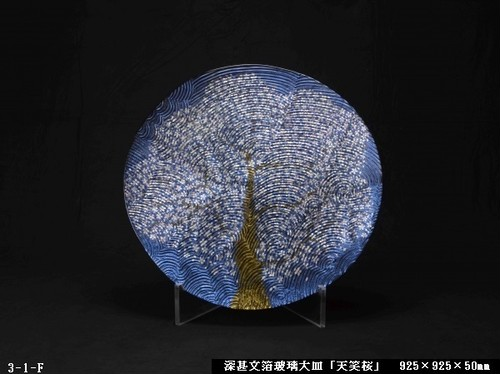 深甚文箔玻璃大皿「天笑桜」(925×925×50㎜)   3-1-F