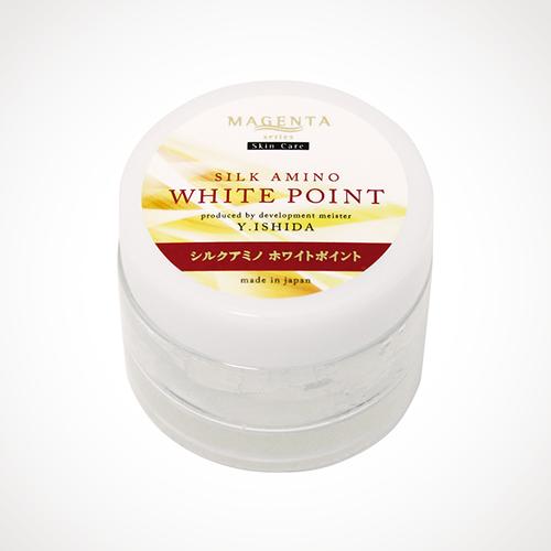 シルクアミノ ホワイトポイント 30g