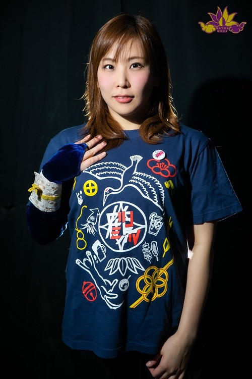 【Tシャツ】宝尽くし 紺乃美鶴