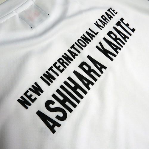 Ashihara Kaikan  芦原会館 復刻デザイン Basic Tシャツ White
