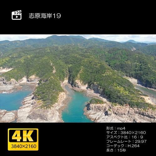 志原海岸19