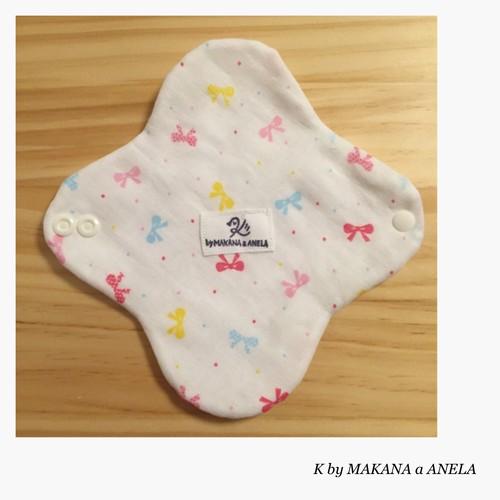 布ライナー3枚セット〜cotton panty liner〜
