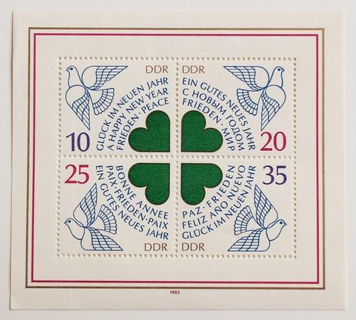 国際平和年 / 東ドイツ 1983