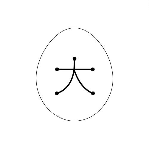 【福袋】大 ※1月28日発送予定
