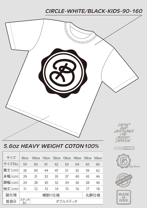 for Classics :CIRCLE LOGO / WHITE BODY / BLACK PRINT : DBKFC-KIDS / 150-160