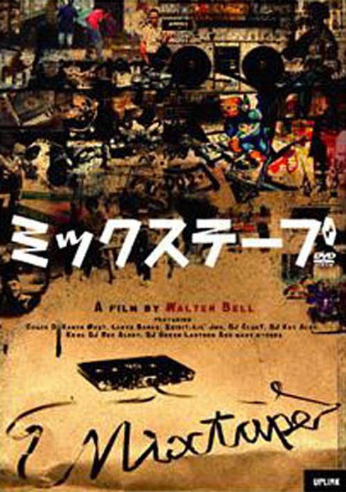 ミックステープ DVD