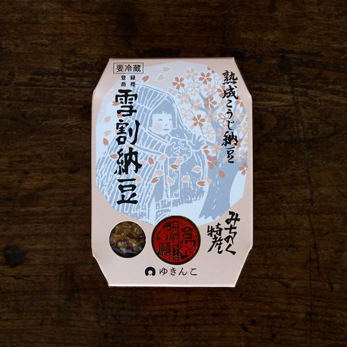 期間限定 合格祈願パッケージ 雪割納豆 150g(1袋入)
