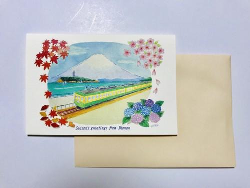 グリーティングカード(江ノ電の四季)