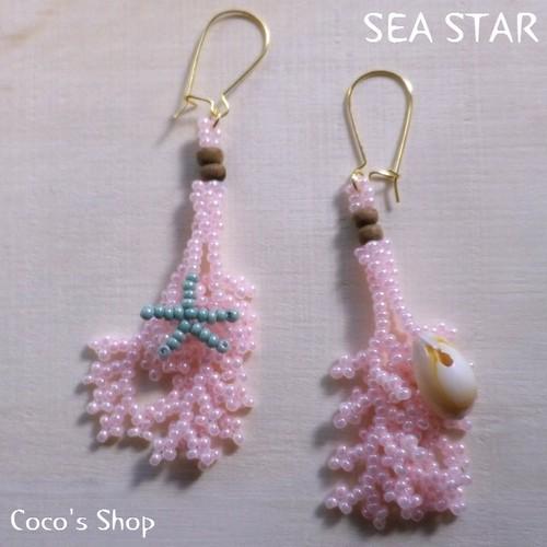 Coralreef motif Pierce -Sea Star Pink-