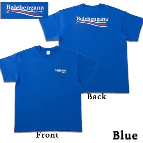 BALEHENGANA -バレヘンガナ- 【青】ユニセックスTシャツ
