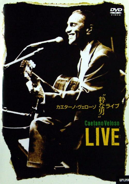 """カエターノ・ヴェローゾ/""""粋な男""""ライブ DVD"""