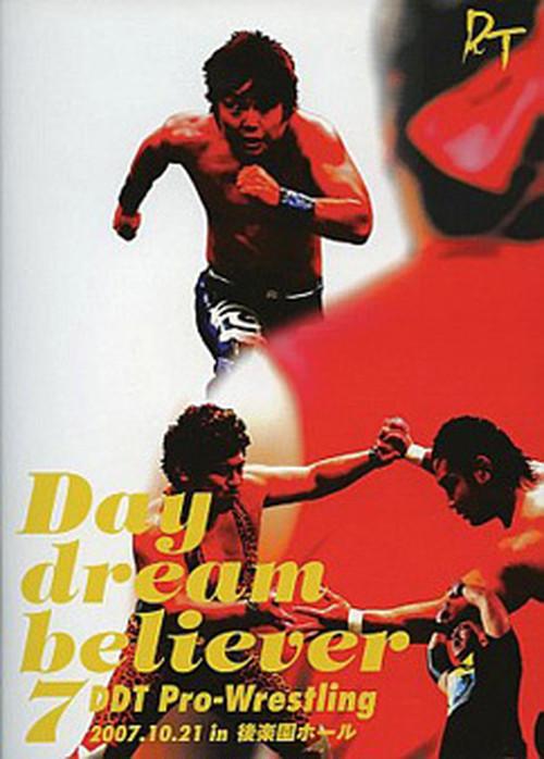 DDT Day dream believer 7 2007.10.21 in 後楽園ホール