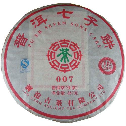 007七子餅<2011年/生>