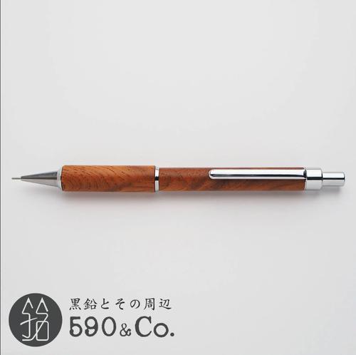 【CRAFT A/クラフトエー】シャープペンシルIII / 欅・ケヤキ (0.5mm)