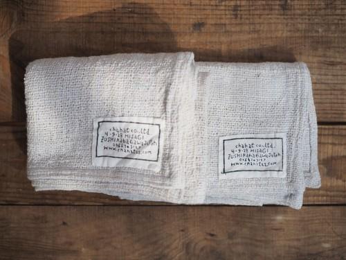 khadi kitchen towel