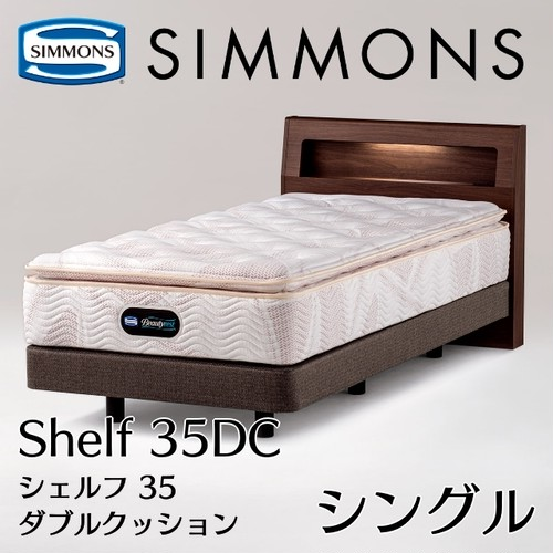 SIMMONS Shelf 35DC シングル