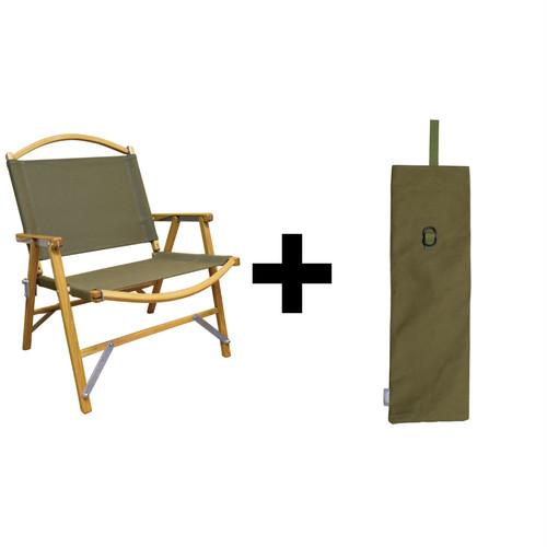 KERMIT CHAIR & Custom Cover SET+カーミットチェア用帆布ケース SET