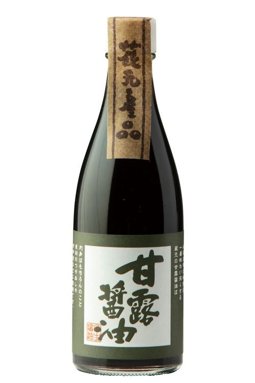 蔵元 甘露醤油 (化粧箱付)