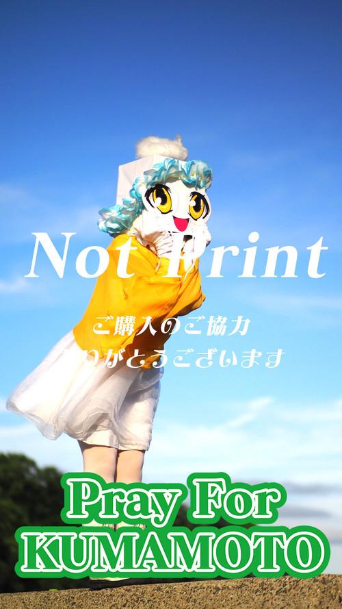 さなせなぼな 07 【長崎】