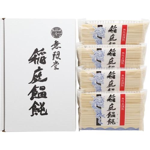 無限堂 稲庭うどん切り落とし(1.6kg) ×1