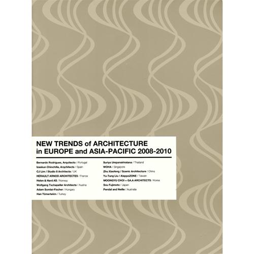 建築の新潮流2008‐2010 図録