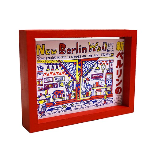小さな絵画(New Berlin Wall)