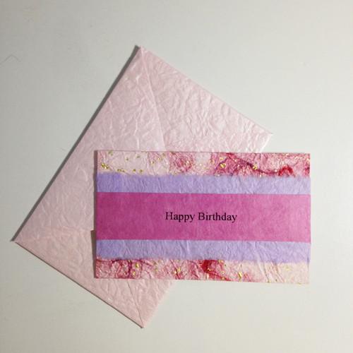 和紙の誕生日カード(Birthday011)