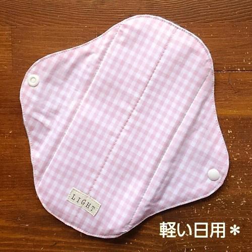 布ナプキン (軽い日用) ☆ ピンク小チェック柄