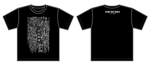 UNDER FALL JUSTICE/存在証明歌詞Tシャツ